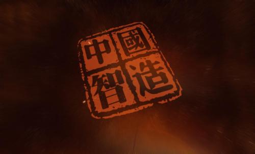 """""""一带一路""""大讲堂将亮相2016广州智博会"""