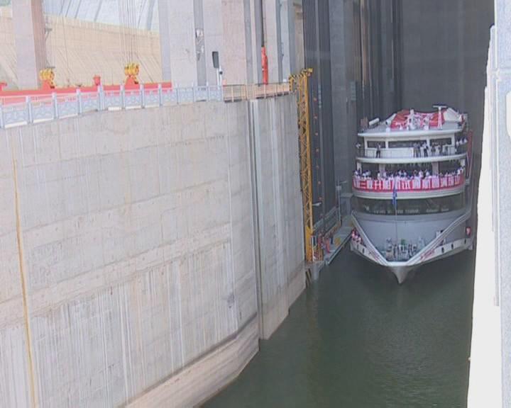 世界最大升船机三峡升船机试通航