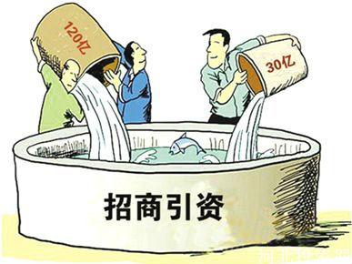 甘肃省首部招商引资规划通过评审