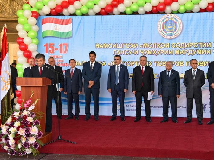 甘肃省在塔吉克斯坦举办出口商品展览会