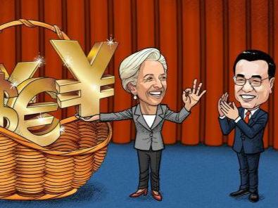 """人民币正式""""入篮""""是中国融入全球金融体系的里程碑"""