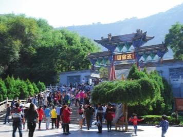 甘肃省接待游客1137.5万人次