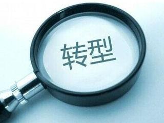金昌市财政局强化措施助发展