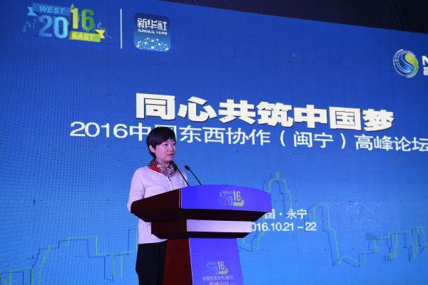 陈小彬:推进东西部扶贫协作 搭建政企合作平台