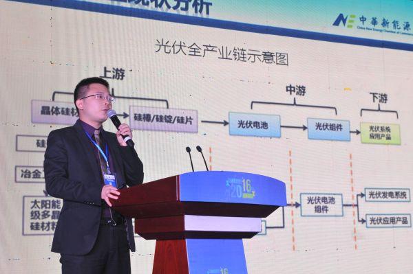 杨来:预计2020年左右实现光伏发电平价上网