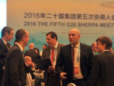 2016年二十国集团峰会第五次协调人会议在武汉开幕