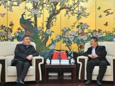 """中国经济信息社助力西安浐灞生态区打造 """"丝路金融信息产业基地"""""""