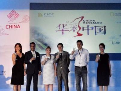 中国联合展台首次亮相墨西哥电视节