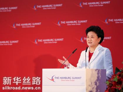 第七届中欧论坛汉堡峰会闭幕 《2016投资德国指南》发布