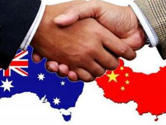 中澳自贸协定生效周年纪念活动在墨尔本举行
