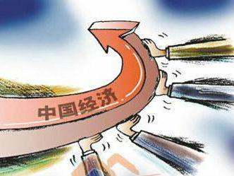 中国仍是世界经济增长强力引擎