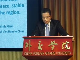 资料图:越南驻华大使邓明魁在外交学院演讲