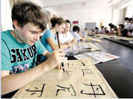 """汉语热成为全球潮流 外国人想加入中国""""朋友圈"""""""