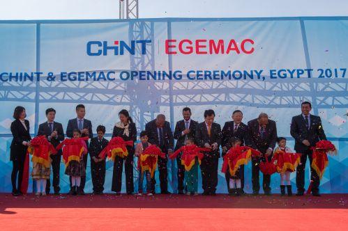 浙江正泰低压配电柜工厂在埃及开业