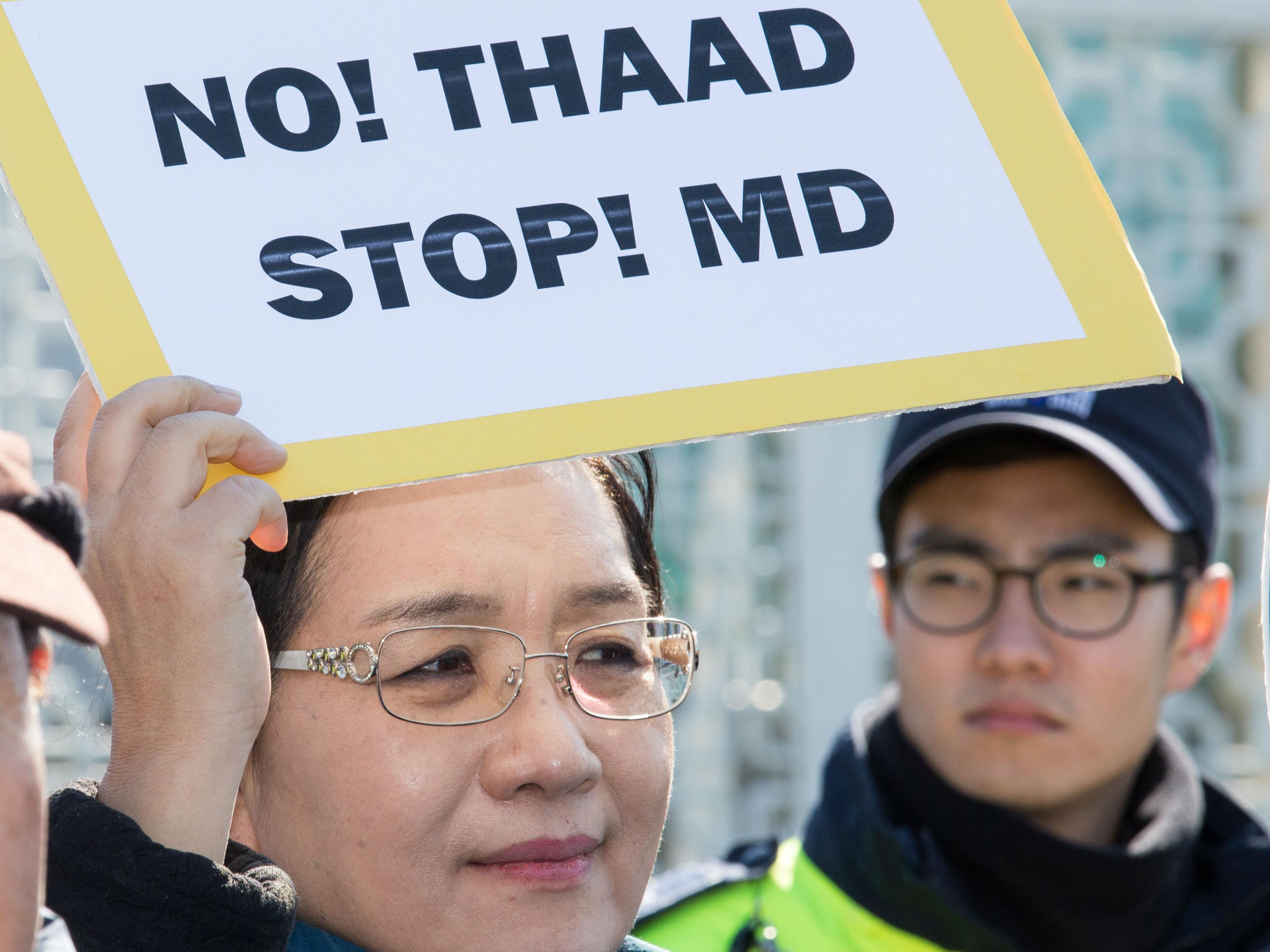韩国民众集会抗议萨德系统入韩