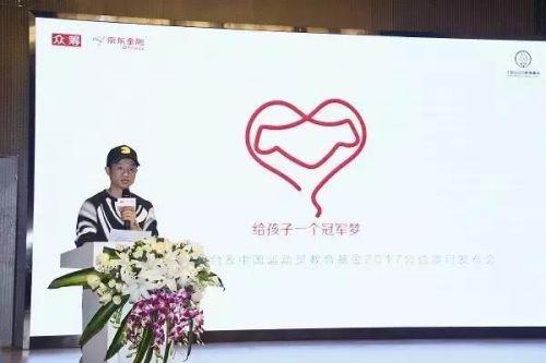 京东发布暖东公益创新互联网募捐模式