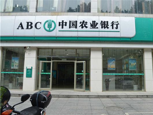 """农行甘肃分行""""农银e管家"""" 打造互联网服务""""三农""""新亮点"""