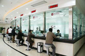 中国银行公布2016年业绩