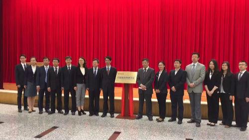 中国核电发展中心正式挂牌