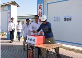 项目部为灾区捐赠物资