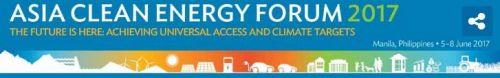 2017亚洲清洁能源论坛