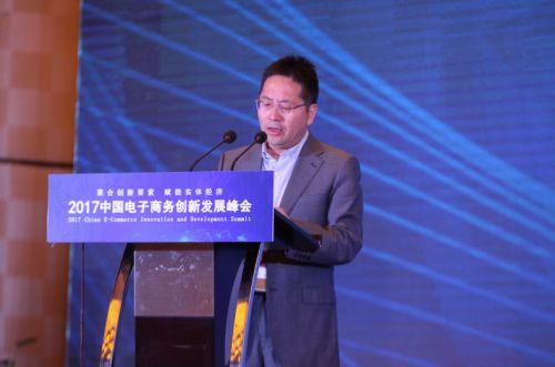 贵阳市人民政府副市长钟汰甬发表致辞