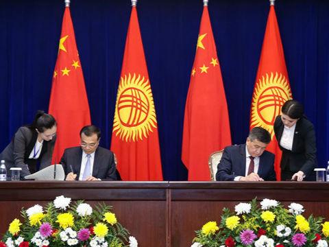 中华人民共和国政府和吉尔吉斯共和国政府联合公报