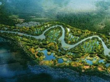"""""""一带一路""""生态环境保护合作规划"""
