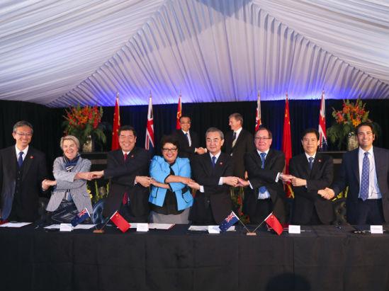 """中华人民共和国政府和新西兰政府关于加强""""一带一路""""倡议合作的安排备忘录"""