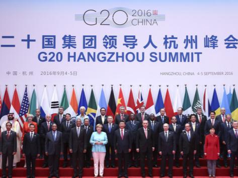 二十国集团领导人杭州峰会公报