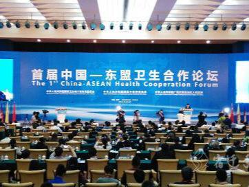 中国-东盟卫生合作与发展南宁宣言