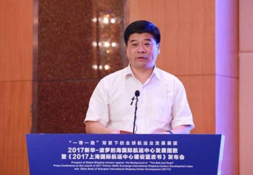 上海市虹口区委副书记、代区长赵永峰讲话