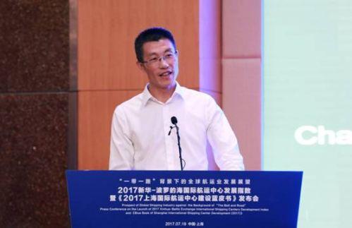 新华社中国经济信息社董事长徐玉长讲话