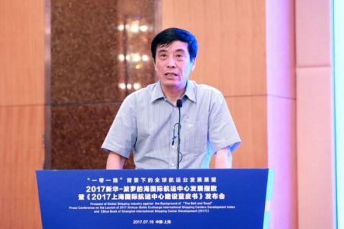 上海国际港务(集团)有限公司董事长陈戌源发言