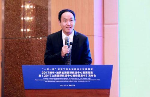新华社中国经济信息社上海中心主任梁智勇主持发布会