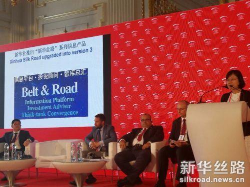 图为李玉玲在中国投资论坛旅游与航空分论坛上发表演讲