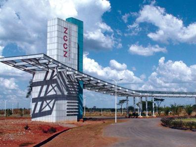 赞比亚中国经济贸易合作区发展有限公司