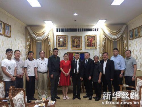 新华丝路与泰国罗勇府推进务实合作  携手助力中企走进泰国