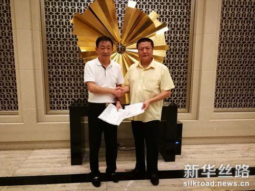 中经社泰国投资考察团圆满结束 实现项目落地