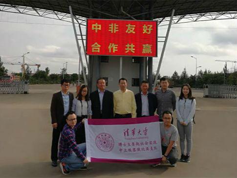 新华社和清华大学博士生到访东方工业园