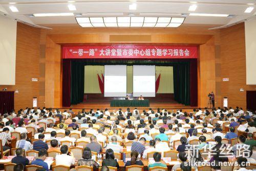 """新华丝路助力广东潮州紧抓""""一带一路""""机遇"""