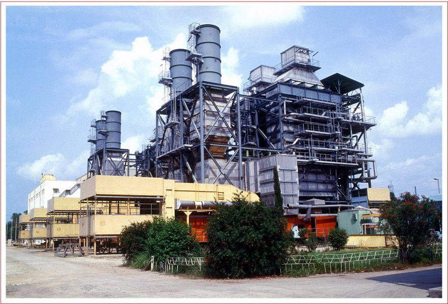 巴基斯坦柯特里联合循环电厂