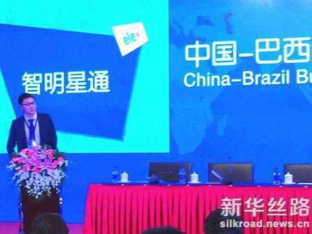 巴西即将对中国居民开放五年多次往返签证