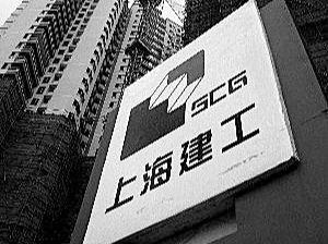 """上海建工深耕""""一带一路"""" 五洲四海绘就世界地标"""
