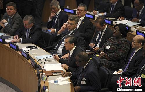 王毅出席气候变化问题高级别非正式对话会