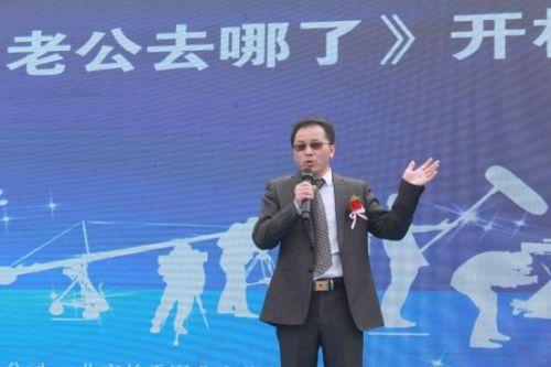 北京长委影业文化传媒有限公司董事长、总制片人张年胜致辞