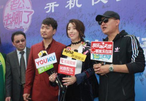 男主角黄俊鹏,女主角黄小蕾接受多家媒体专访