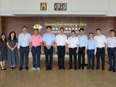 南京市委统战部副部长毛卫华肯定西港特区发展
