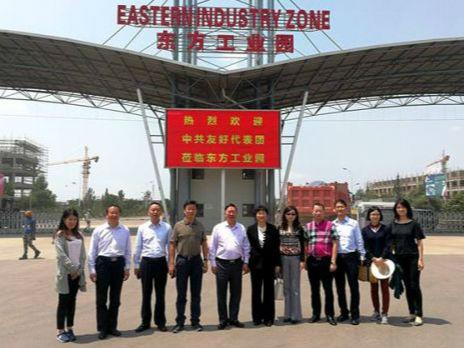 中共友好代表团参观东方工业园