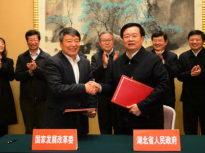 发改委与湖北省政府建立推进国际产能合作委省协同机制